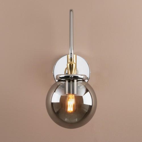 "5.9"" Industrial Vintage Smoky Grey Glass Ball Shade Adjustable Wall Light"